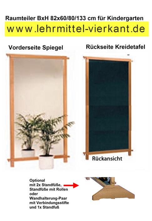 raumteiler mit spiegel und kreidetafel kindergartenm bel. Black Bedroom Furniture Sets. Home Design Ideas