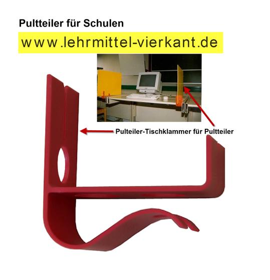 Tischklammern Fur Pultteiler Tischblende Sichtschutz Bei